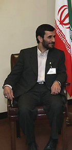 Ahmadinejad_new_york_2005_1